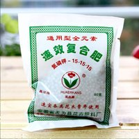 Wholesale Flowers dedicated available compound fertilizer is suitable for all kinds of flowers and trees to use About particles G TY1085
