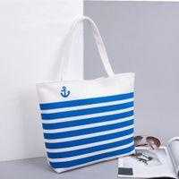 Bleu toile rayé sac à glissière en métal porte ouverte sac cadeau sac fourre-tout logo personnalisé imprimé disponible