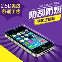 Wholesale Tempered glass membrane iphone4s Apple mobile phone film iphone4 s steel film protective film