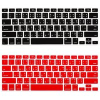 airs thailand - US Enter Return Thai Thailand Keyboard Laptop Protector Cover For Macbook Air Pro Retina Silicone Keypad Skin Film
