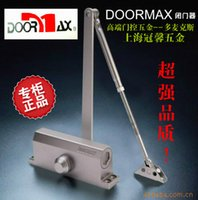 door closer - Max door closer to the door high quality door behind closed doors DM2 super quality factory direct