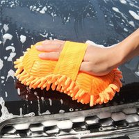 Wholesale Hot Microfiber Chenille Anthozoan Car Cleaning Sponge Towel Cloth Wash Gloves LY301