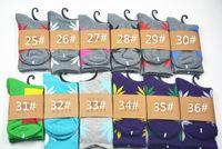 Wholesale 66 colors hot cool socks Plant leaves socks Fashion hemp leaf socks streetwear men women cotton Skate socks