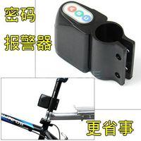 abc electric - Bicycle abc alarm electronic lock anti theft device bicycle password alarm electric bicycle alarm