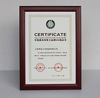 acrylic document frame - A4 Counter wall Mounted Solid Wooden Document Certificate Frames with Clear Acrylic Front for Certificate diploma
