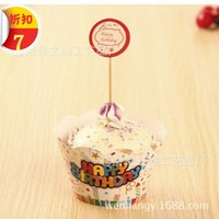 Aluminum Foil Offset printing 5cm DIY baking cake box series inserted card happy birthday suit around the edge of cake boxes Mafenmusi