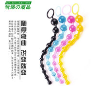 Wholesale Top quality Epic Sale Orgasm Vagina Plug Play Pull Ring Ball Sexy Sex Novelties Jelly Anal Special Toy Beads Chain