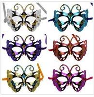 bars gild - 2015 new Masquerade mask cartoon masks Christmas masks beauty mask Performance mask Bar Gilded Butterfl from the grant