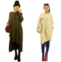 army website - Korea stylenanda official website before purchasing Dongkuan long and short split knit long sweater dress
