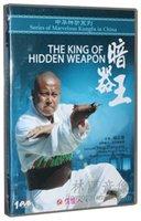 martial arts weapons - Genuine disc DVD CD Chinese martial art series of martial arts weapon king Yang Zhengqing DVD Shi Debiao