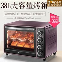Wholesale Bear Bear DKX A38A1 upper and lower oven temperature independent genuine home baked L
