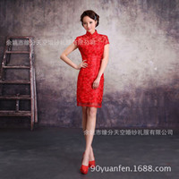 Wholesale The new sexy short red dress retro bride wedding toast cheongsam wedding dress bridal wear