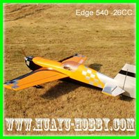 balsa plywood - balsa nitro rc airplane Edge CC _1900mm ARF Plywood plane