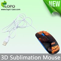 Wholesale fast delivery blank D sublimation mouse DIY mouse a