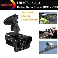 Wholesale HR303 Car Radar Detection Car DVR Camera GPS In FHD x1080P FPS GR Anti Radar Detector display Support Russian Voice