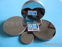 Wholesale Laser mirrors laser lens molybdenum mirrors bulk supply of laser mirrors