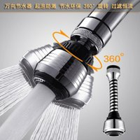 Wholesale 5 per drop shipping new Rotate Swivel Water Saving Tap Aerator Faucet Nozzle Filter Kitchen tinya