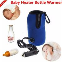 Wholesale Portable V Car Heater Bottle Warmer Mini Linear Temperature Programmer Bag Baby kid Milk Bottle Warmer Heater Universal