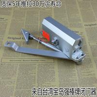 Wholesale Taiwan slugger closers automatic door closers medium closers fire door closers pitch