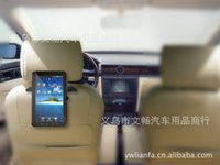 ab fly - ipad bracket can be rotated degrees car holder suction cup bracket car FLY Samsung S2205W AB P