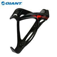 Wholesale GIANT Ultralight Bicycle Water Bottle Holder Bike Bottle Cages Holding Cage Bicycle Accessories Cycling Bottle Rack Colors