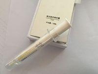 Wholesale Liquid Ultrasonic Essence Cream Shrink pores face lift