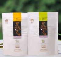 Wholesale 520g bags buckwheat tea organic whole germ black USDA Organic buckwheat tea