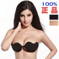 Wholesale DHL Newest V Shape bra Makeing deep cleavage invisible freebra in color box