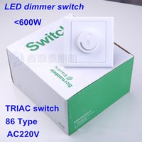 Wholesale TRIAC LED Dimmer switch type triac switch AC220 W order lt no track