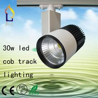 Wholesale w integration LED track light for store shopping mall lighting lamp Color optional White black Spot light