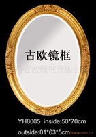 bathroom picture frames - European picture frame factory direct GO8005 bathroom frame bedroom mirror vanity mirror frame Continental