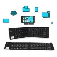 android tablet keypad - Wireless Wifi Keypad Foldable Bluetooth Keyboard for iPhone iPad Smart Phone Tablet Computer Android Ergonomic Clavier Gamer
