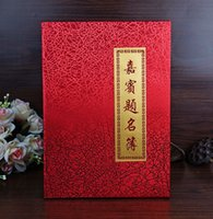 Wholesale Factory direct wedding supplies General Meeting Inscribing signature sign this book without grid