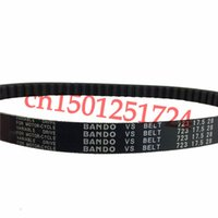 bando scooter belt - BANDO High Quality Scooter Drive Belts BANDO Belt for Scooter GY6 CC QMB