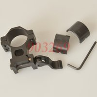 Wholesale 25mm Universal Gun Mount for Flashlight Laser Telescopic Sight Black