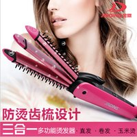 splint - ST3317 hair straighteners hair curler clip corn perm IN multifunctional electric hair stick splint With Comb Freeshipping AAA