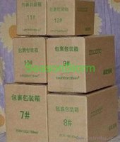 Wholesale CPA cm Three Layer Corrugated Paper Postal Box Packing Paper Box SD