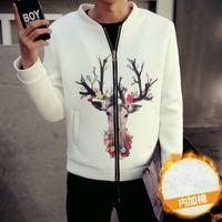 big distributors - Distributor Taobao winter new men s fashion casual jacket collar plus cotton coat big yards padded deer