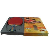 Wholesale Genuine DHS star table tennis bats skillet Hengpai hardcover boxed a generation of fat sided anti plastic WS