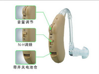Wholesale Hearing AXON Aid V CE sound amplifier voice amplifier BTE Hearing aid Low power consumption Knowl