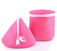 Wholesale High Quality Women Bra Laundry Lingerie Washing Hosiery Saver Protect Aid layers Mesh Bag Cube