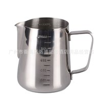 Wholesale ml with scale Lahua cup thick stainless steel cylinder cup of milk milk milk coffee utensils