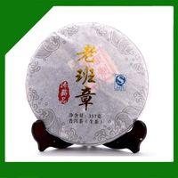 Wholesale Shen Puer Chinese Puer Tea g Laobanzhang Puer Menghai g Raw Pu Erh Tea Qizi Cake Classic Menghai Puer Tea Pu Er