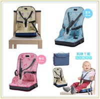 baby product news - Good News Lastest Design Baby Dining Eating Chair Booster Seat Highchair for Feeding Baby Eating Product CM