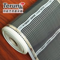 Wholesale South Korean imports of carbon fiber heating membrane electric film manufacturers installation package far infrared el