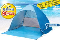 Wholesale Portable Fashion Pop Up Beach Garden Tent person Blue Tourism Sun Shade Sand Outdoor camping Tent HK60