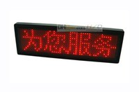Wholesale Big discount quot Scrolling LED Name Badge Club Programmable Card Mini Display Rechargeable Avdertising Pixel Red