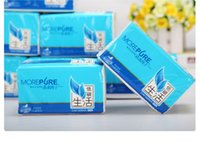 Cheap Free Shipping,More Pure,Out of Paper, Baby Tissue, Toilet Paper,Removable Tissue, Paper Towels,No bleach,Original Juice,126 PCS*16 Bale,