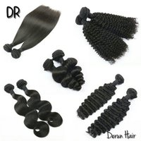 Cheap Brazilian Hair Best Human Hair Bundles