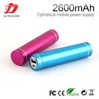 Wholesale LJJ Metallic cylindrical external power supply mAh Portable general for iPhone HTC Samsung